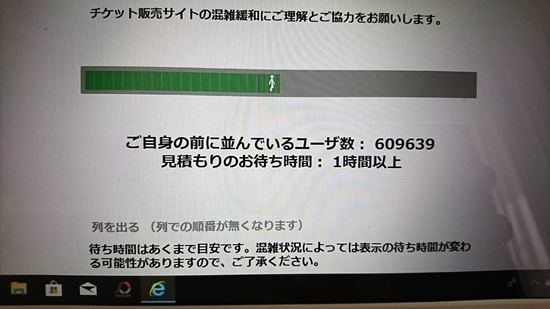DSC_1682.JPG