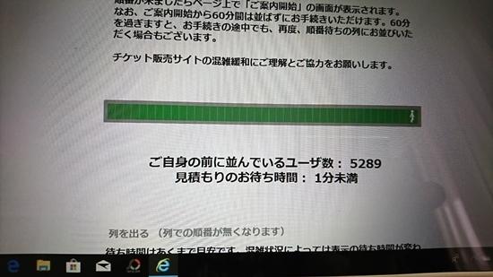 DSC_1683.JPG